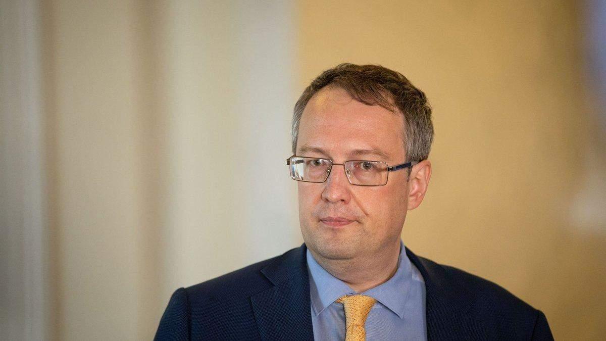 Геращенко назвав місцеві вибори безпечними