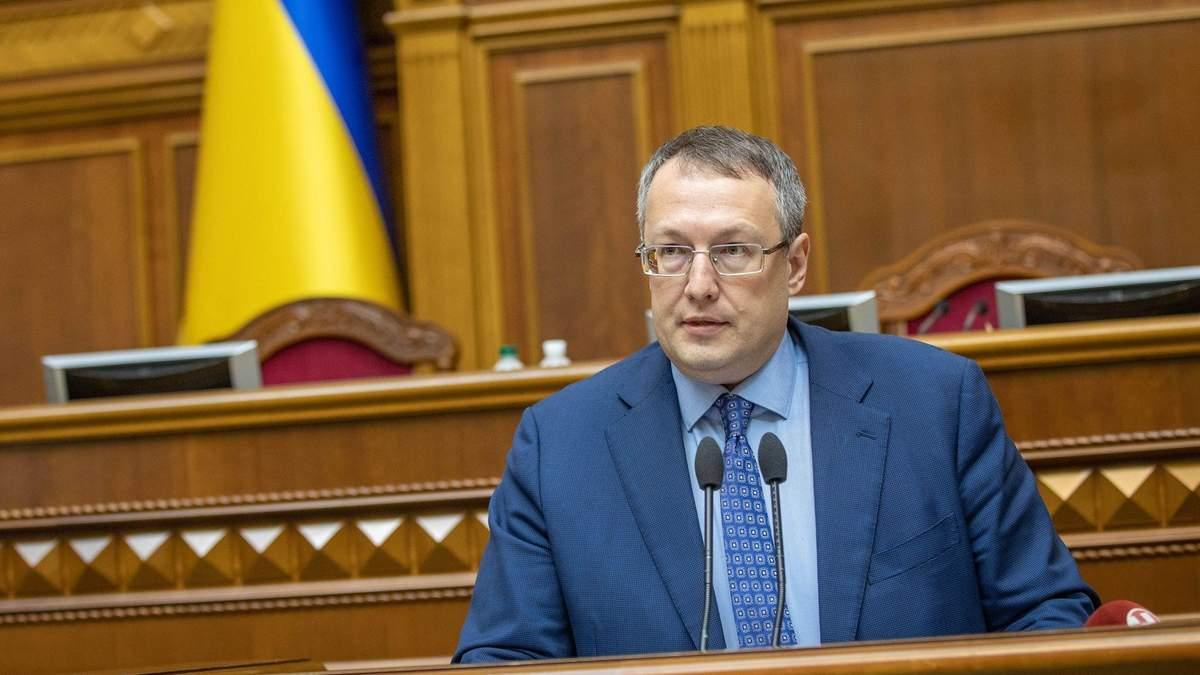 Геращенко назвал наиболее типичные нарушения на местных выборах 2020