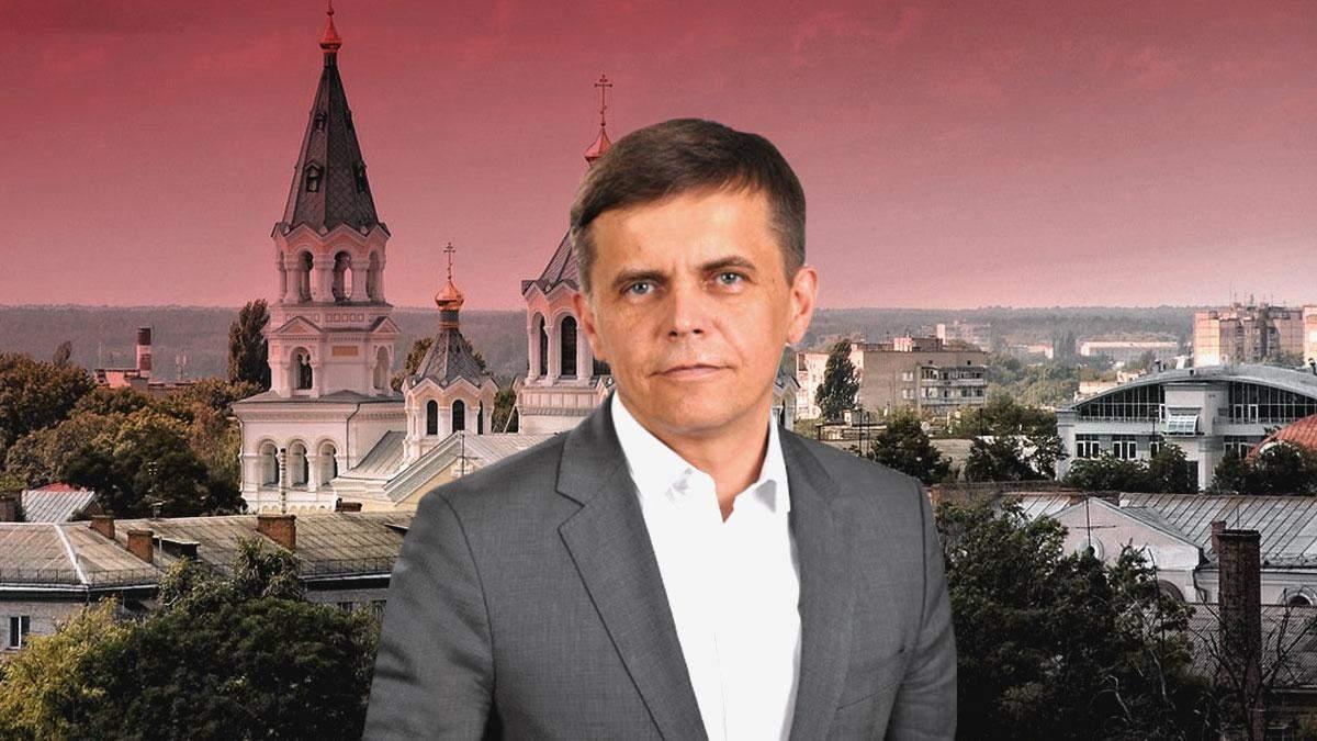 Вибори мера у Житомирі 2020 – офіційні результати голосування