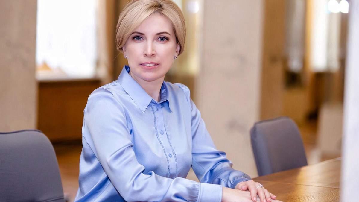 """Верещук назвала """"провалом"""" работу Тищенко: требует увольнения"""