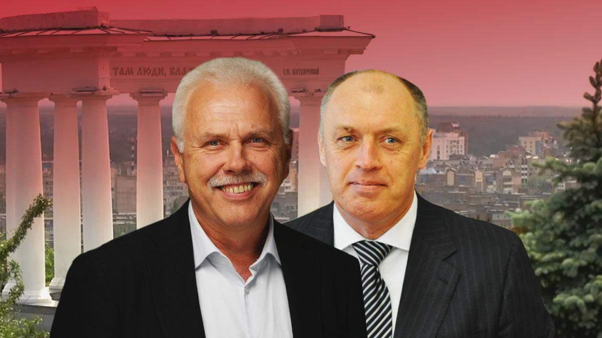Выборы мэра Полтавы 2020 – результаты ЦИК