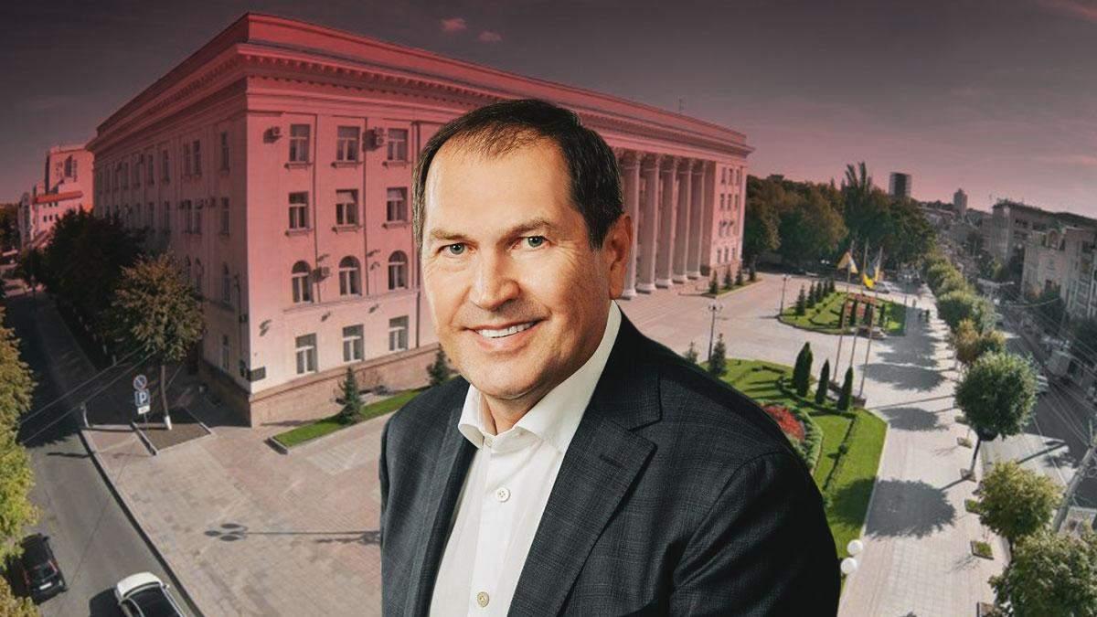 Выборы мэра Кропивницкого 2020: результаты голосования – официальные