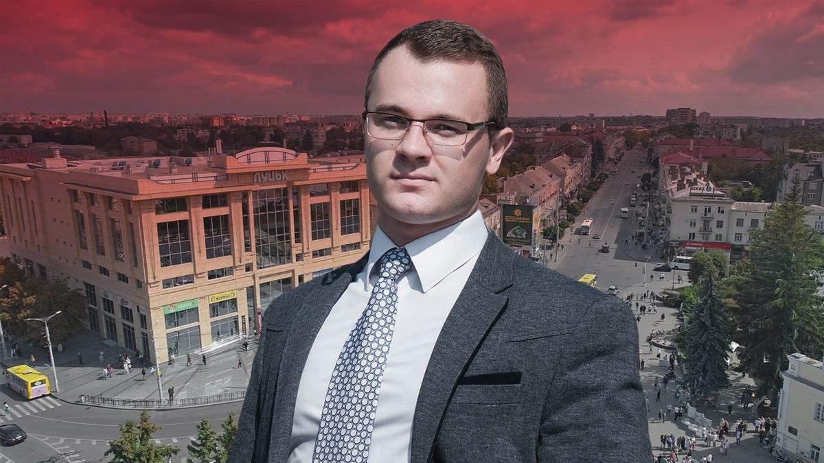 Результати виборів у Луцьку 2020 – Ігор Поліщук став мером міста