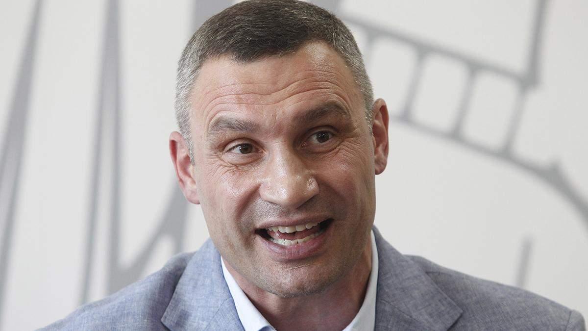 Віталій Кличко – мер Києва 2020: реакція на перемогу на виборах