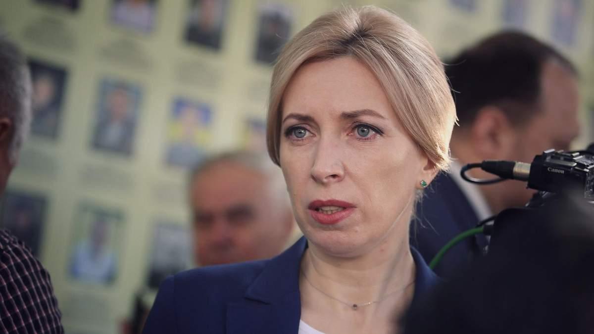 Слуга народа Верещук в свое время послала коллегу Тищенко на х**: народная избранница объяснила почему