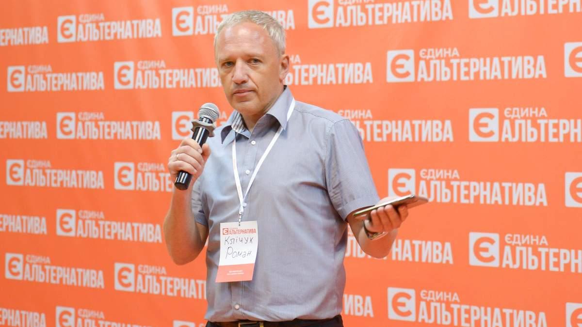 Роман Клічук – біографія нового мера Чернівців 2020