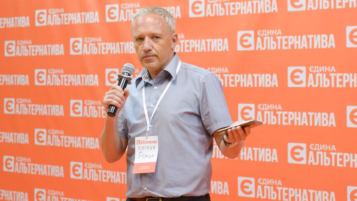 Роман Кличук – биография нового мэра Черновцов 2020