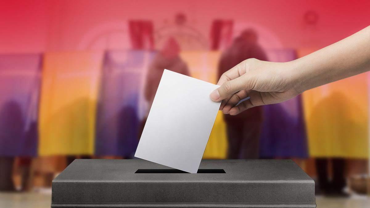 Явка на вибори 22 листопада 2020 – другий тур місцевих виборів