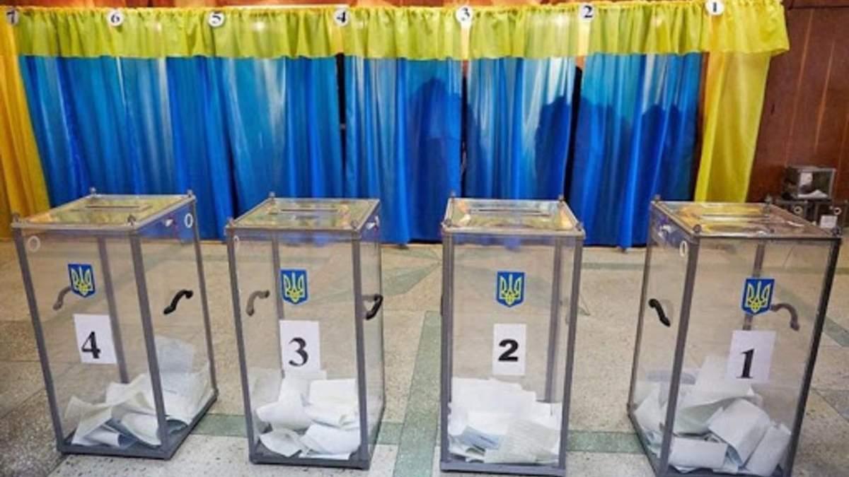 У  Полтаві отримали повідомлення із закликом не йти на вибори – фото