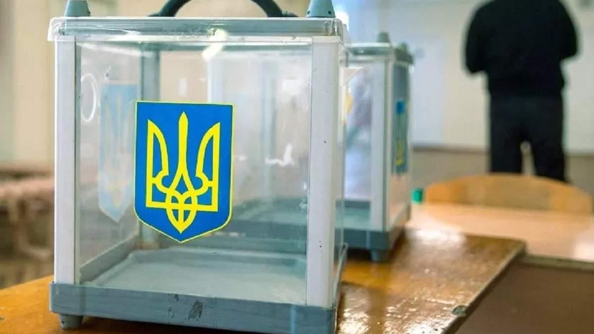 На Запоріжжі проведуть 3 тур виборів до сільради: причина