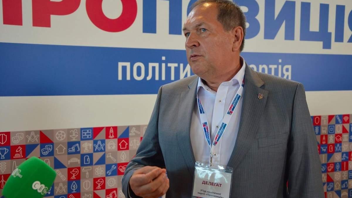 Андрій Райкович - мер Кропивницького