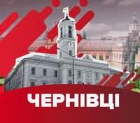2 тур выборов в Черновцах: побеждает Кличук с разрывом в почти 20% – данные экзитполов