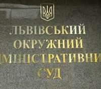 Абсурдные требования: суд не отменил результаты выборов Львова