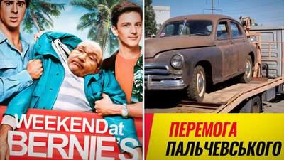 """""""Умер"""" Кернес, """"Поражение Пальчевского"""" и о динозаврах: как в сети реагировали на местные выборы"""