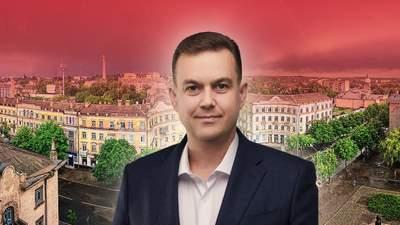 Удачливый наследник Вилкула: кто такой мэр Кривого Рога Константин Павлов