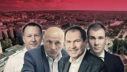 Кропивницький і Черкаси: рейтинги кандидатів у мери й партій