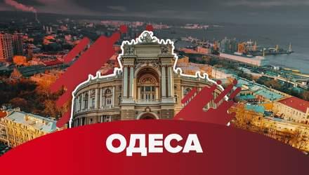 Второй тур выборов в Одессе: кто станет мэром – данные экзитполов
