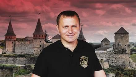 Михаил Поситко – новый мэр Каменца-Подольского: биография политика