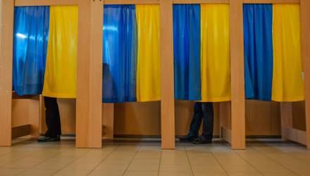 Верховная Рада назначила внеочередные выборы в 5 городах и селах