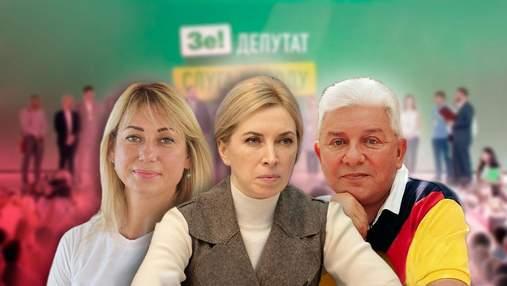 """Местные выборы 2020: в """"Слуге народа"""" назвали фамилии кандидатов в мэры городов"""