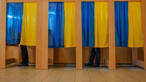 Місцеві вибори в часи пандемії: які карантинні заходи діятимуть на дільницях