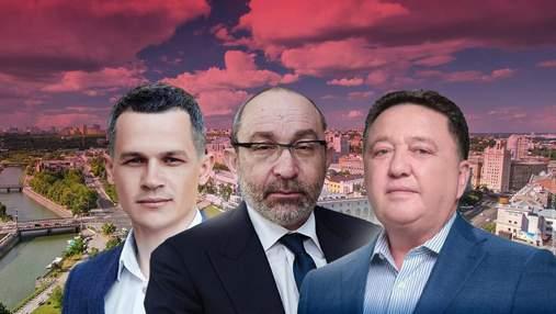 Хто балотується в мери Харкова: коротко про кандидатів