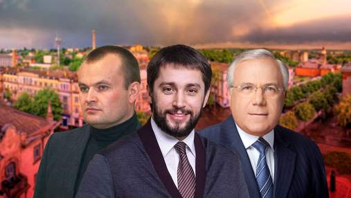 Кто баллотируется в мэры Кривого Рога: список кандидатов