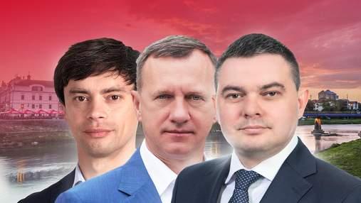 Хто балотується в мери Ужгорода: список кандидатів