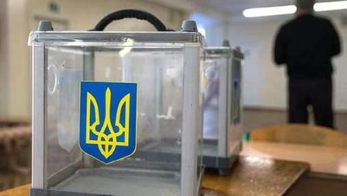 Уряд урегулював низку питань для проведення місцевих виборів: які саме