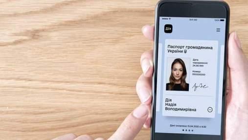 Чи можна голосувати з цифровим паспортом у Дії: відповідь ЦВК