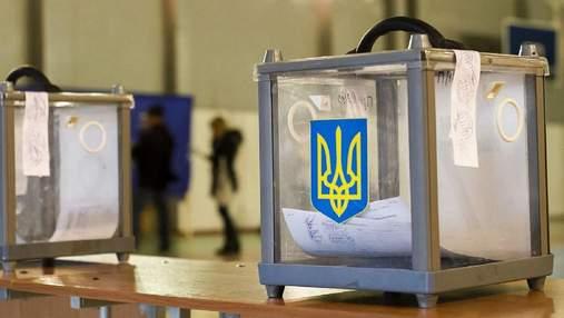 Сразу 45 народных депутатов баллотируются на местных выборах: список и детали