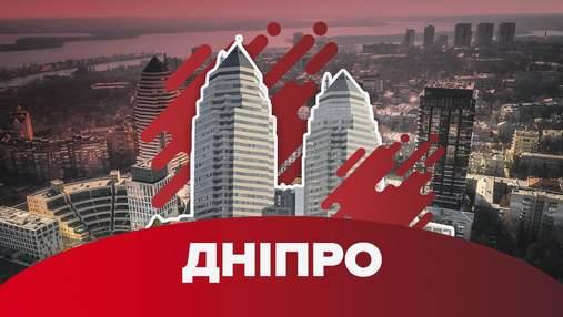 Екзитпол на виборах у Дніпрі: Філатов розгромив Краснова
