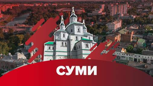 Другий тур виборів мера Сум: за попередніми даними перемагає чинний мер Лисенко