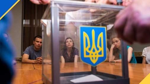 """Поворот от """"новых лиц"""": собираются ли украинцы на выборы и кого будут поддерживать?"""