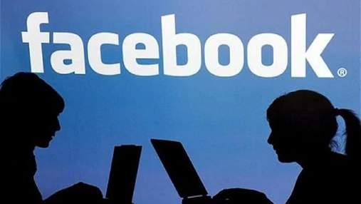 Скільки партії витратили на рекламу в Facebook за два місяці: сума вражає