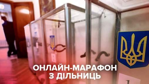 Як проходять місцеві вибори 2020 в містах України: відео 24 каналу