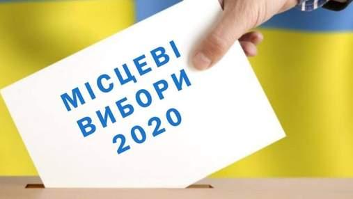 Які кандидати та партії досі агітують за себе у соцмережах у день місцевих виборів: фотодокази