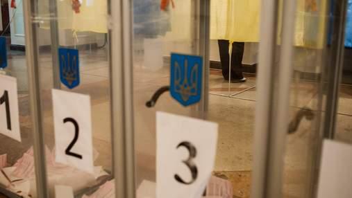На Донеччині мітингують виборці: що вони вимагають