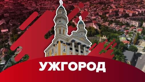 Богдан Андріїв та Віктор Щадей лідирують на виборах мера Ужгорода: екзитполи