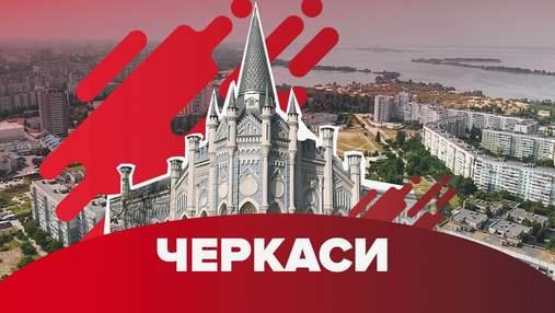 Второй тур выборов мэра Черкасс: побеждает Бондаренко – результаты экзитполов