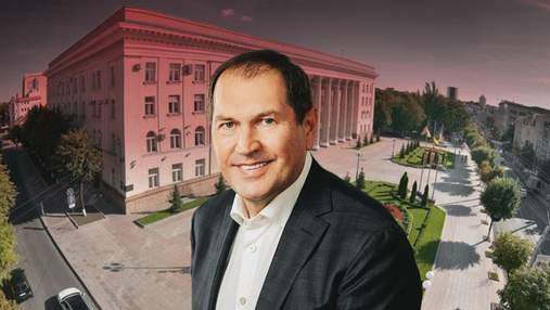 Хто став мером Кропивницького: офіційні результати виборів