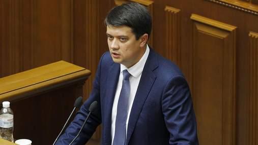 Які питання залишилися після місцевих виборів в Україні: відповідь Разумкова