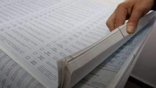 ЦВК оприлюднила переможців виборів у 400 населених пунктах: деталі