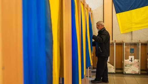 """Оприлюднили результати виборів на Луганщині: перемогли висуванці ОПЗЖ та """"Нашого краю"""""""