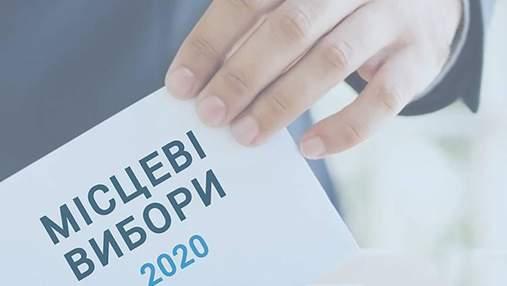 Чому підрахунок результатів місцевих виборів затягнули: відповідь ексзаступника голови ЦВК