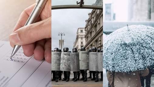 Головні новини 15 листопада: загострення протестів у Білорусі, другий тур виборів та перший сніг