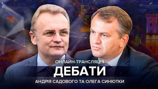 Дебати Садового та Синютки перед 2 туром виборів мера Львова: відео