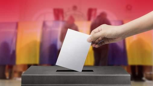 Другий тур виборів мера в містах України: яка явка виборців