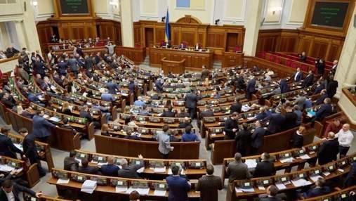 Боротьба із двійниками на виборах: законопроєкт зареєстрували у Раді