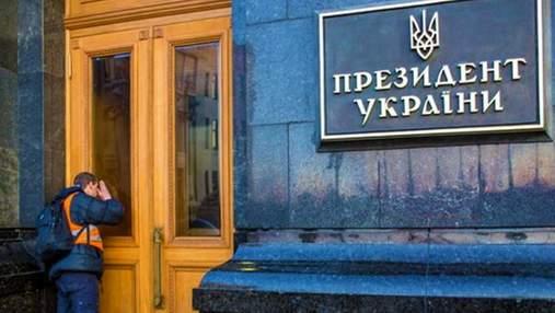 Зеленський почав масово змінювати голів ОДА: в ОПУ пояснили, чому
